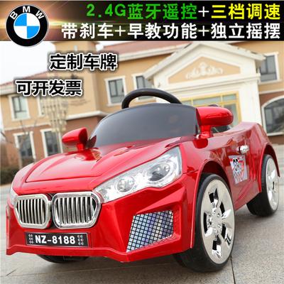 宝马儿童电动车四轮双驱动遥控汽车男女宝宝充电小孩玩具车可坐人哪个品牌好