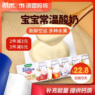 法国达能Bledina贝乐蒂6个月宝宝常温零食婴儿童幼儿进口无糖酸奶