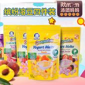 美国GERBER嘉宝溶豆4种口味酸奶小溶豆婴儿零食宝宝水果溶豆进口