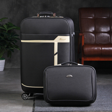 Pull rod box universal wheel, Oxford cloth soft box, chassis, travel case, password luggage bag, men and women 20/24/28 inch.