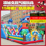 Large inflatable castle trampoline children outdoor naughty castle Shaoguan inflatable slide square amusement equipment outdoor