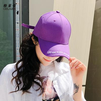 欧美风紫色女款鸭舌帽2018新款夏季男韩版休闲百搭棒球帽子潮