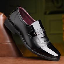 正装男士皮鞋男尖头春季黑色男鞋英伦商务青年韩版上班鞋子透气