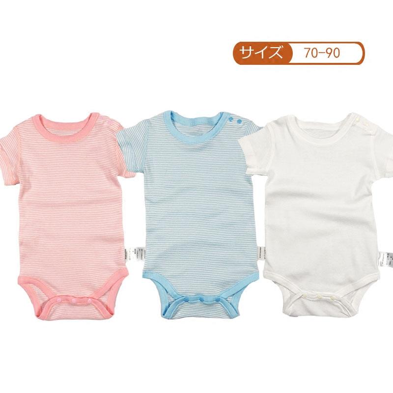 正品现货日本带回千趣会新生儿纯棉爬服男女宝宝三角哈衣婴儿连体
