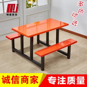 学校学生工厂员工饭店食堂餐桌 4人6人8人不锈钢连体组合快餐桌椅