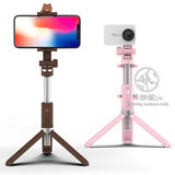 Korea LINE FRIENDS Brown Bear Selfie Stick Apple Android Bluetooth Remote Control Photo Live Tripod