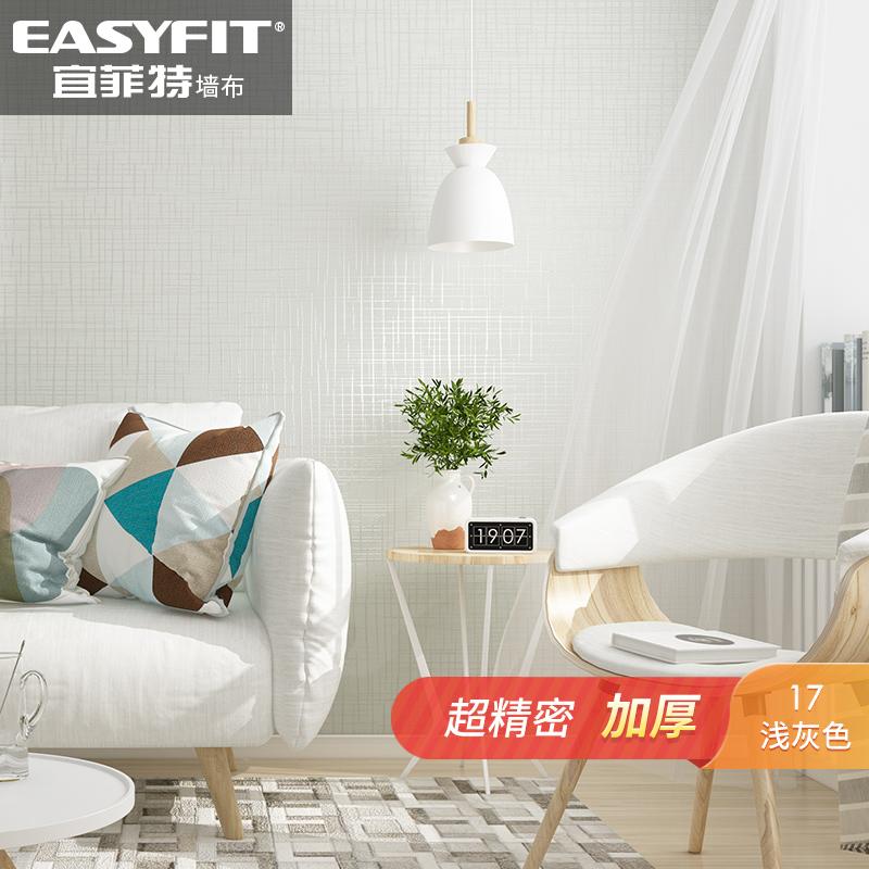 欧式墙纸3d立体浮雕装饰壁画客厅大气无缝墙布5d电视背景墙8d壁纸