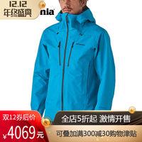 PATAGONIA巴塔哥尼亚Triolet男式GORE-TEX冲锋衣83401