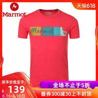 marmot/土拨鼠春夏休闲户外男士运动T恤超轻舒适品牌短袖F59600