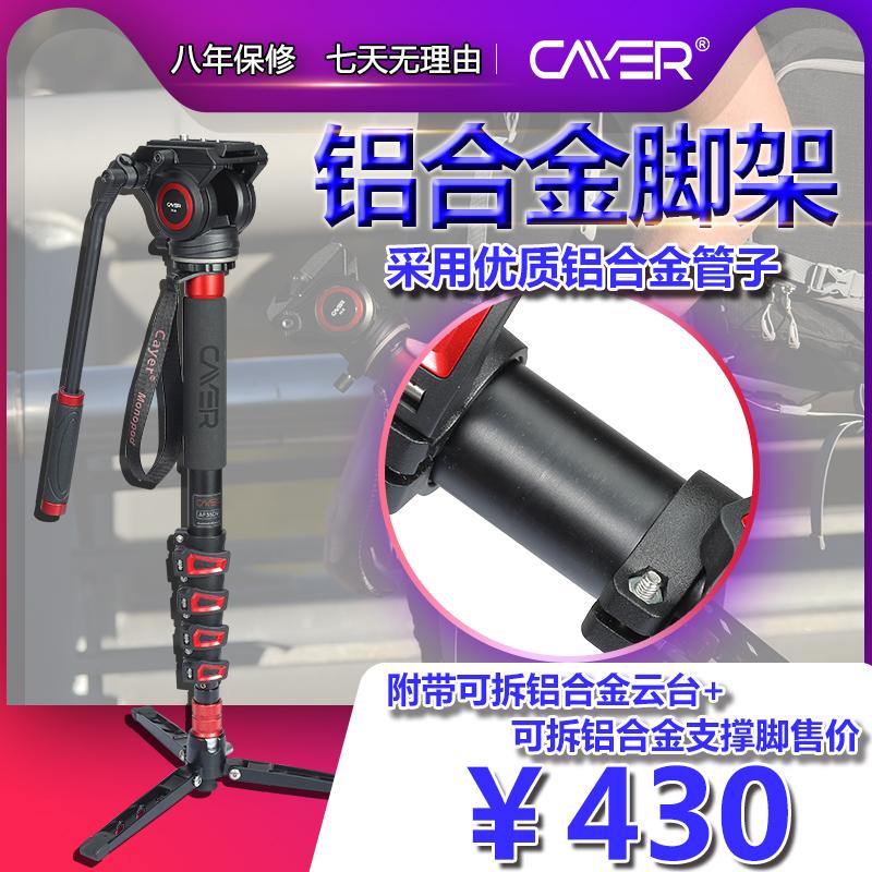 PTZ камеры для видеонаблюдения Артикул 578629695881