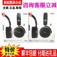 国行AKG/爱科技 N60NCBT头戴式无线蓝牙耳机 主动降噪HIFI耳麦