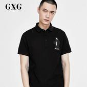 夏季男士 翻领POLO衫 GXG男装 时尚 都市青年商务流行黑色短袖