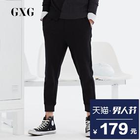 GXG休闲裤男装 夏季修身款黑色小脚运动男士休闲九分裤韩版 潮流