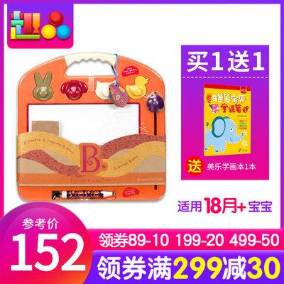 美国B.Toys图卢兹磁性画板宝宝写字板比乐儿童小孩子便携画涂鸦板