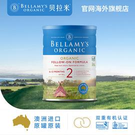 【新包装配方升级】贝拉米2段奶粉婴儿二段有机牛奶粉900g*1罐图片