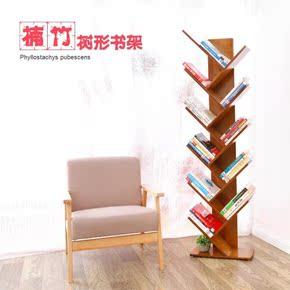 楠竹树形书架 茶色环保客厅儿童学生落地书架简易实木置物架 多