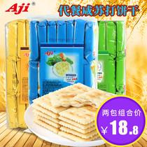 巧克力华夫威化饼干代餐零食单条草莓牛奶voiz进口唯思711泰国