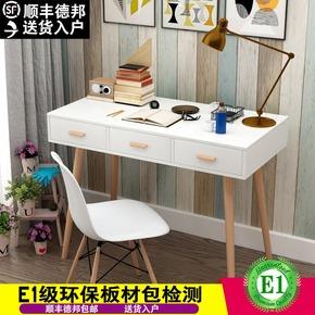 北欧书桌现代简约办公桌电脑台式桌家用学习桌儿童电脑桌实木书桌