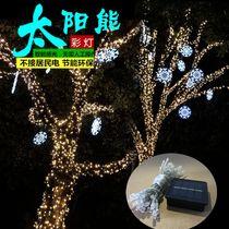 水漂灯户外庭院灯观赏新奇特灯具led太阳能灯821XY厂家品质