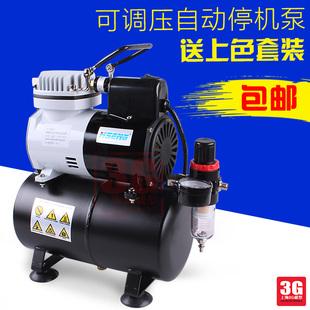 3G模型 高达军事手办模型上色喷笔喷泵 浩盛喷漆气泵AF18-2 AF186