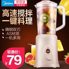 榨汁机家用电动迷你炸水果榨汁杯全自动果蔬多功能料理机小型