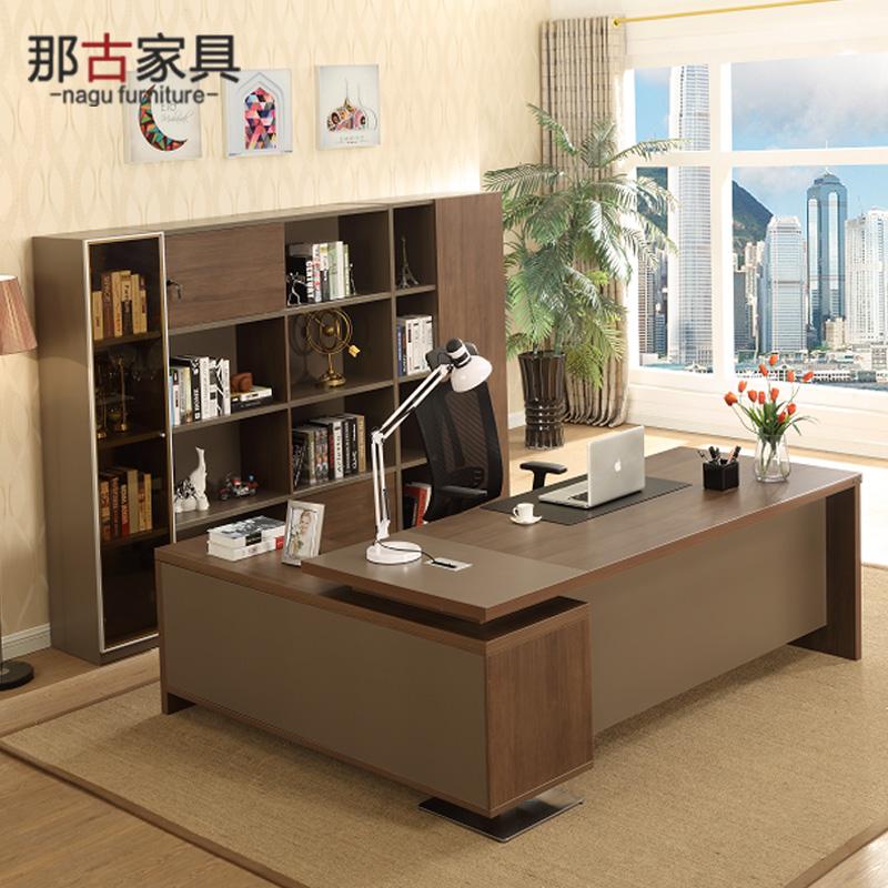 米板式办公桌