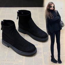 瘦瘦短靴女2018秋冬新款黑色平底马丁靴女英伦风粗跟韩版短筒靴子