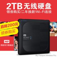 西部数据wifi硬盘