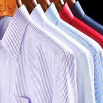 正装男长袖衬衫纯棉免烫商务条纹男式加大码职业工装全棉中年衬衣