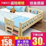 儿童床带护栏男孩女孩公主单人床实木小边床婴儿加宽床拼接床大床