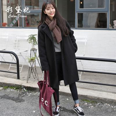 彩黛妃2018秋冬韩版修身女装毛呢外套百搭时尚大码中长款呢子大衣