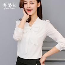 彩黛妃2019春夏新款韩版女装百搭衬衣长袖打底白衬衫上衣雪纺衫