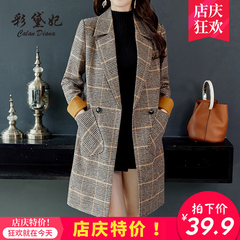女大衣中长款韩版