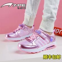 七波辉女童鞋秋冬季2017新款儿童运动鞋女孩跑步鞋子减震气垫鞋潮