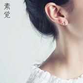 素觉原创手工925银饰女气质韩国简约耳钉小耳环耳饰个性耳骨钉