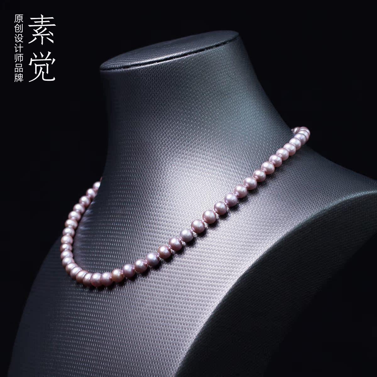 素觉精品系列近圆淡水珍珠首饰品女士优雅项链锁骨链母亲节礼物