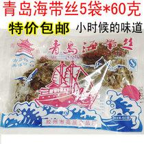 海带丝零食开袋即食30g香卤海带头川味源四川风味袋包邮20拍