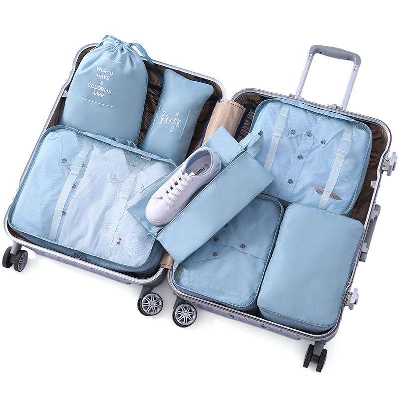 旅行收纳袋套装出差旅游便携衣服行李整理包内衣洗漱化妆品收纳包