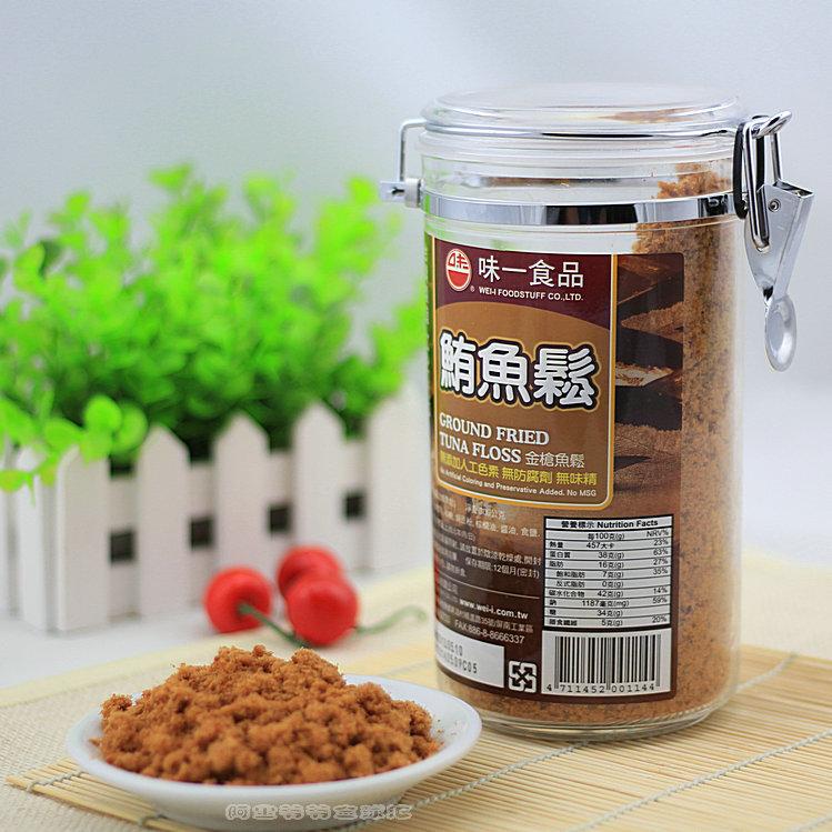 味一金枪鱼松鲔鱼松300g原味 台湾特产 宝宝肉松肉绒辅食 婴幼儿