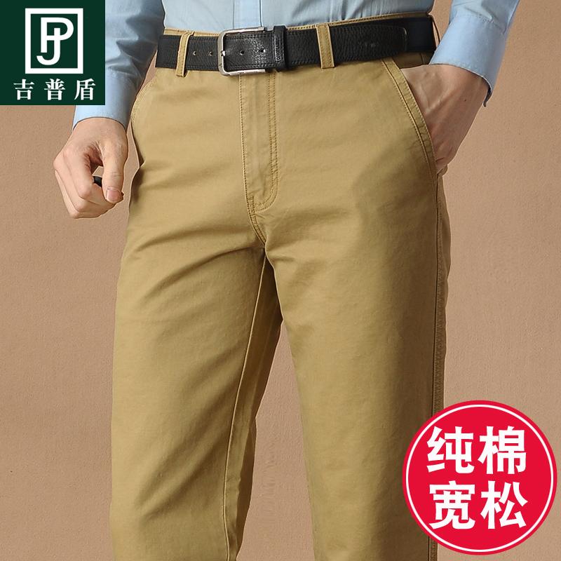 吉普盾休闲裤男纯棉宽松直筒裤夏季薄款男士长裤子大码商务秋季厚