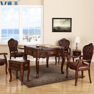 雀王欧式实木餐桌两用全自动麻将机电动麻将桌静音四口麻将机