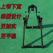Bicycle ring adjustment wheel correction table correction frame wheel set correction frame