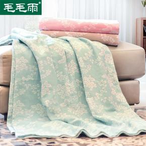 毛毛雨毛巾被纯棉毯子夏季单人薄成人午睡双人纱布毛巾毯盖毯床单