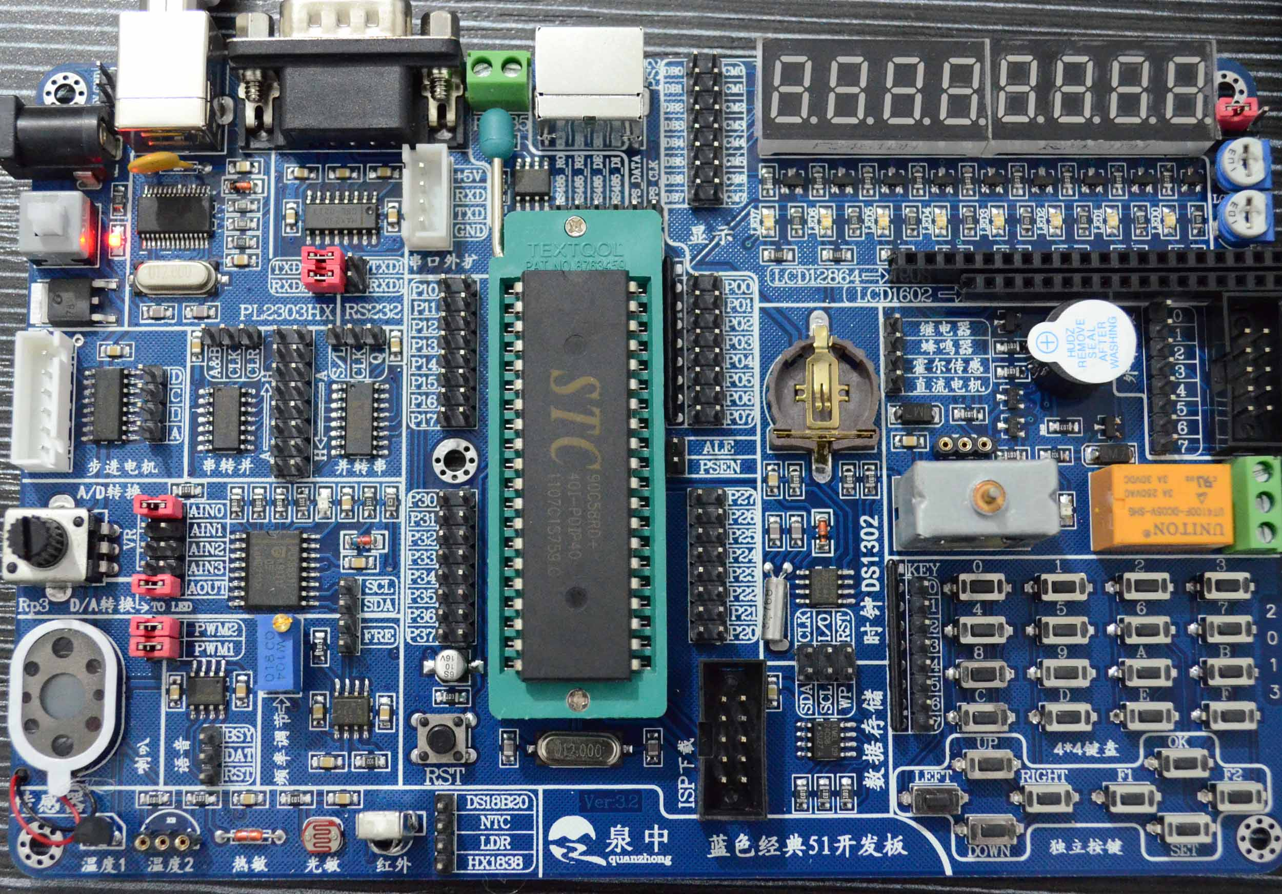51单片机开发板_mcs-51单片机 开发板 学习板 实验板 蓝色经典 stc 实用 usb下载