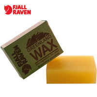 Fjallraven/Arctic fox Greenland wax G-1000 anti-splash wax weight 100g or so 79060