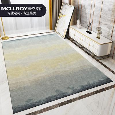 新中式现代简约ins北欧纯色渐变设计师进口羊毛客厅茶几卧室地毯