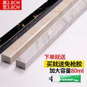浴室实心挡水条 卫生间淋浴房隔水条地面PVC防水隔断UV技术一字型