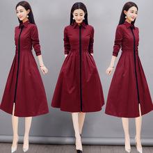 连衣裙2018秋装新款女长袖早秋款红色有女人味的气质衣服秋季裙子