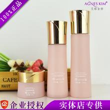 大汉国际韩国艾格金妍化妆品正品专柜正品安肌舒缓三件套 新品