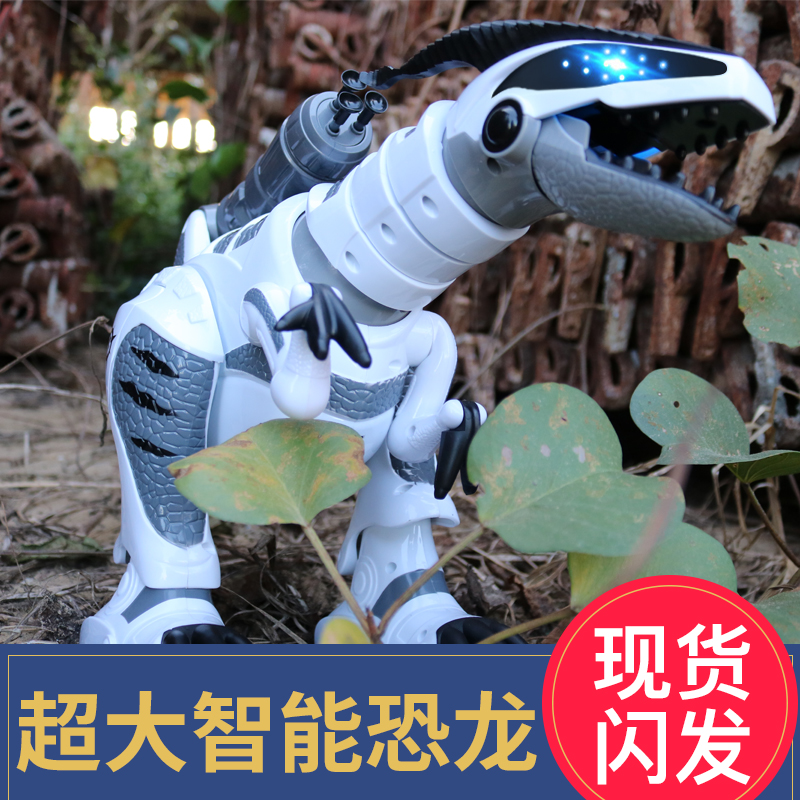 Music can remote control dinosaur toy intelligent robot simulation animal charging dynamic fighter Wang Long male